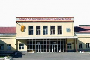 В 2017 году Каменск-Уральский завод ОЦМ увеличил выпуск продукции на 17 процентов