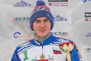 Гонщики из Каменска-Уральского официально включены в заявку личного чемпионата мира по ледовому спидвею