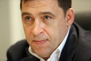 Свою поездку в Каменск-Уральский губернатор Евгений Куйвашев начнет с посещения техникума строительства и ЖКХ. Программа визита главы региона
