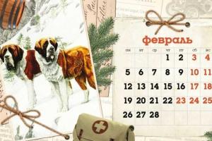 На этой неделе жители Каменска-Уральского, как и всей России, будут работать на один день и час меньше