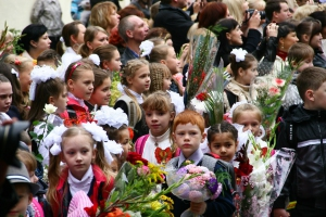 Управление образования Каменска-Уральского проведет горячую линию, посвященную приему детей в первый класс
