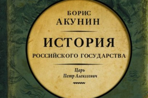 Исторические издания оказались главными фаворитами в рейтинге популярности книг в Каменске-Уральском