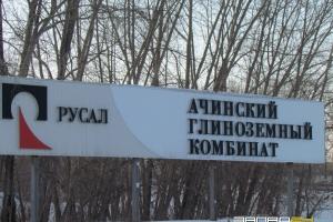 РУСАЛ инвестирует 250 миллионов рублей в производство инновационного материала для кабельной промышленности
