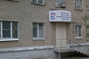 22 февраля прием горожан проведут члены Общественной палаты Каменска-Уральского