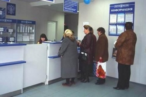 Почта России сообщила, как буду работать ее отделения в праздничные дня