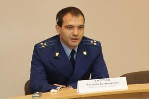Прокурор Каменска-Уральского Владимир Васильев 26 февраля проведет прием горожан