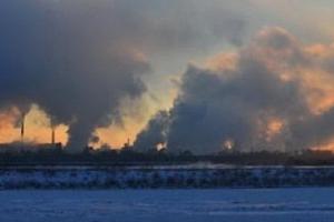 Каменск-Уральский опять предупредили о смоге. Он будет висеть над городом до вечера пятницы