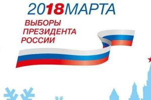Жителям Каменска-Уральского предлагают в рамках Круглого стола обсудить с депутатами городской думы предстоящие выборы президента России