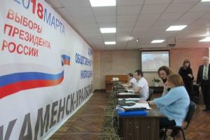 Центр общественного наблюдения в Каменске-Уральском: первый опыт публичного мониторинга работы участковых комиссий
