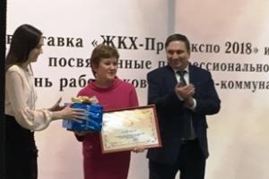 Дирекция единого заказчика из Каменска-Уральского попала в тройку лучших в области