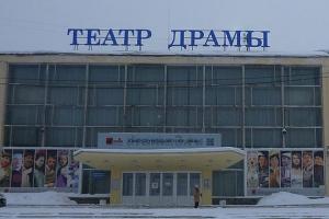 Жители Каменска-Уральского смогут купить билеты в театр с большими скидками