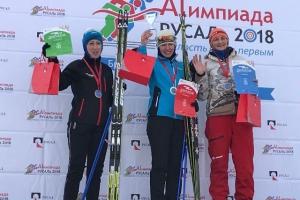 Подробности успеха лыжников из Каменска-Уральского на Alимпиаде РУСАЛа