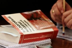 Впервые в этом году налоговых должников пригласили в администрацию Каменска-Уральского