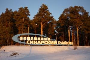 19 марта главы районов Каменска-Уральского проведут прием горожан