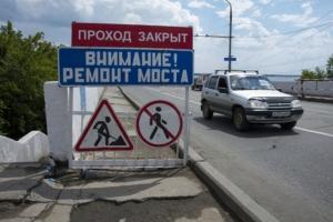 В селе Пирогово, что под Каменском-Уральским, отремонтируют мост через реку Исток