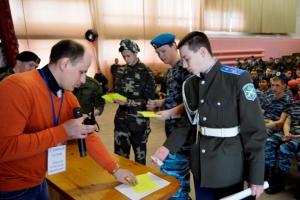 Студенты Южного округа в Каменске-Уральском определили победителей конкурса «Зарница»