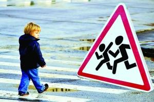 ГИБДД Каменска-Уральского объявило сегодня о старте операции «Внимание – дети!»