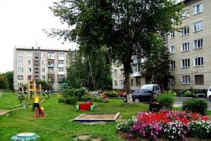 В Синарском районе Каменска-Уральского объявили конкурс «Лучший многоквартирный дом». Обещают денежные премии