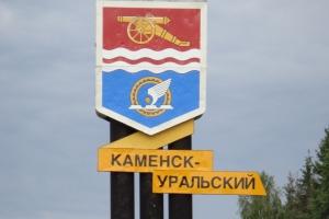 21 мая глава Каменска-Уральского проведет прием горожан