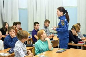 Психолог из Каменска-Уральского оказался лучшим в системе МЧС Уральского федерального округа