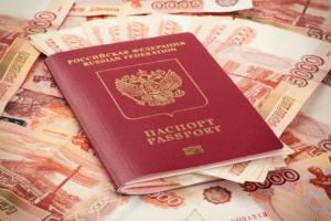 За получение загранпаспортов и водительских удостоверений жители Каменска-Уральского, как и всей России, будут платить больше