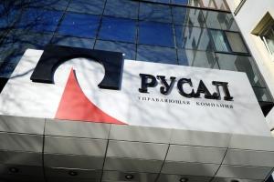 Руководство РУСАЛа, в состав которого входит и алюминиевый завод из Каменска-Уральского, подало в отставку