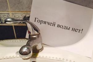 Несколько десятков жилых домов в микрорайоне Ленинский Каменска-Уральского 16 июля останутся без горячей воды