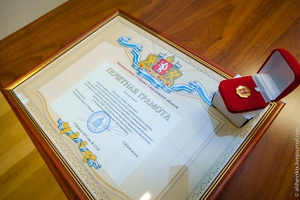 Инженера хлебной базы из Каменского района наградили Почетной грамотой Законодательного собрания области
