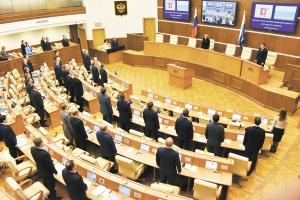 Областные депутаты поддержали законопроект о повышении пенсионного возраста в первом чтении