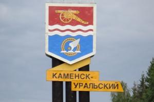 23 июля главы районов Каменска-Уральского проведут прием горожан