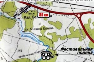 До одной из главных музыкальных достопримечательностей Каменска-Уральского фестиваля авторской песни «Зеленая карета» остался ровно месяц