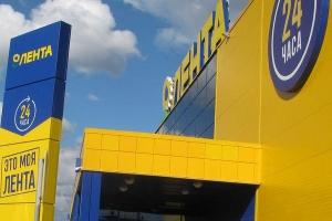 «Лента» отказалась от своих претензий к правительству Свердловской области. В том числе и в Каменске-Уральском