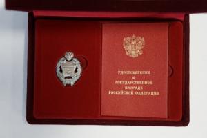 Владимир Путин присвоил почетные звания «Заслуженный металлург Российской Федерации» шестерым работникам трубного завода из Каменска-Уральского