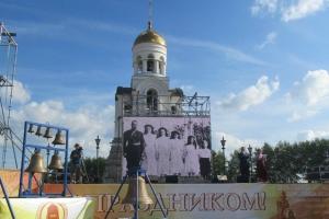 Новые подробности фестиваля колокольной музыки в Каменске-Уральском