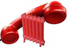 В Каменске-Уральском работают телефоны «горячей линии» по подключению тепла