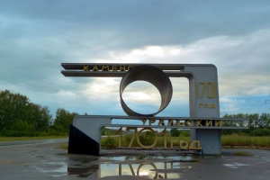 Главы районов Каменска-Уральского 24 сентября проведут прием горожан