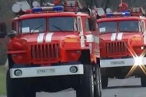 Для тушения подгоревшей еды в Каменске-Уральском прибыли сразу три пожарные машины