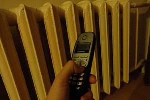 Начала работать «горячая линия» по запуску тепла в Каменском районе