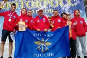 Команда из Каменска-Уральского завоевала второе место на Кубке ДОСААФ России по мотокроссу