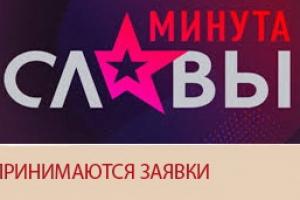 В ДК «Металлург» Каменска-Уральского вновь пройдет городской конкурс «Минута славы»