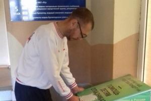 В Каменске-Уральском представители фонда «Город милосердия» подвели итоги очередного сбора средств на благотворительные цели