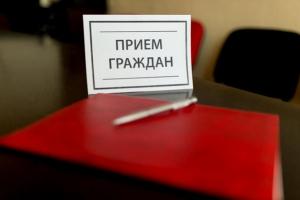 Прокуратура Каменского района проведет прием жителей, посвященный проблемным объектам долевого строительства