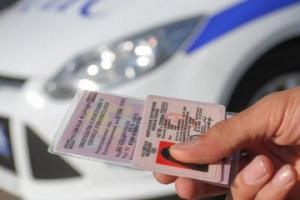 В Каменске-Уральском задержали 23-летнего автолюбителя с поддельными правами