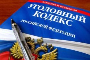 Жителю Каменска-Уральского, который ранил ножом своего знакомого, увеличат срок наказания
