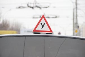 Одну из автошкол Каменска-Уральского официально лишили лицензии на образовательную деятельность