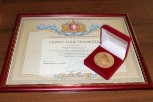 Областное Заксобрание Почетными грамотами наградило финансового инспектора и концертмейстера из Каменского района