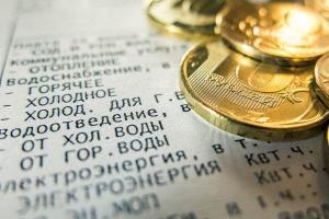 Для удобства работы с коммунальными должниками в Каменске-Уральском открылся дополнительный кабинет