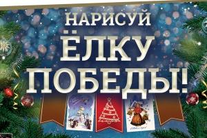 У школьников Каменска-Уральского есть шансы стать авторами рисунков новогодних открыток Почты России