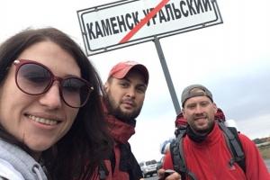 Увидеть Каменные ворота и… влюбиться. В Каменске-Уральском побывали участники маршрута «Путем Ермака»