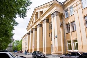 Министерство образования Свердловской области обнаружило нарушения в размещении информации на сайте Каменск-Уральского политехнического колледжа